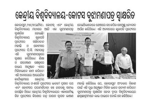 Signed a Memorandum of Understanding (MoU) Between CUO,Koraput and COATS
